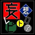 サイトフッター用ロゴ.png