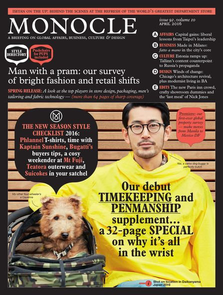 Monocle - Issue 92
