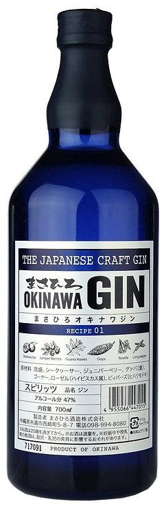 Masahiro Okinawa Japanese Gin 700ml
