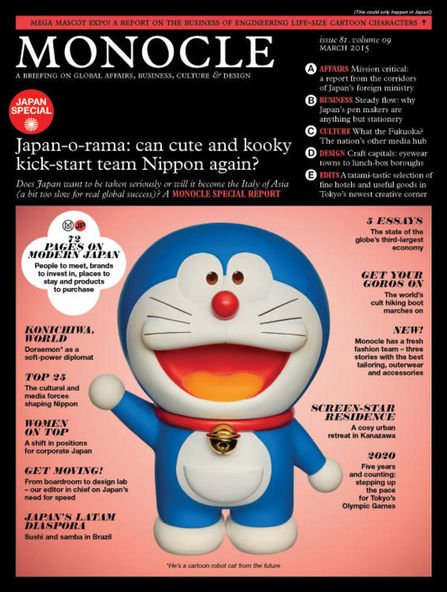 Monocle - Issue 81