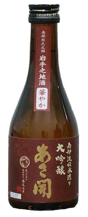 Asabiraki Nanburyu Densho  Zukuri Daiginjo Sake 300ml