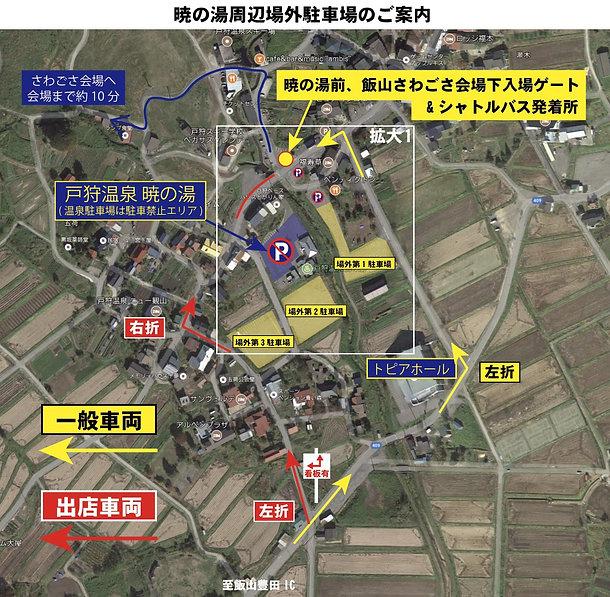 S__2007546.jpg