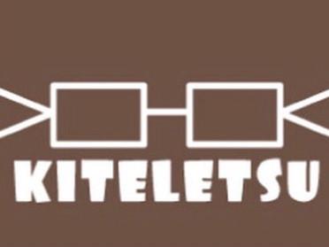 KITELETSU