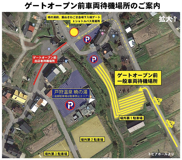S__2007547.jpg