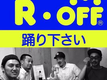 R・off