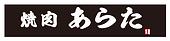 スクリーンショット 2019-08-18 23.40.15.png