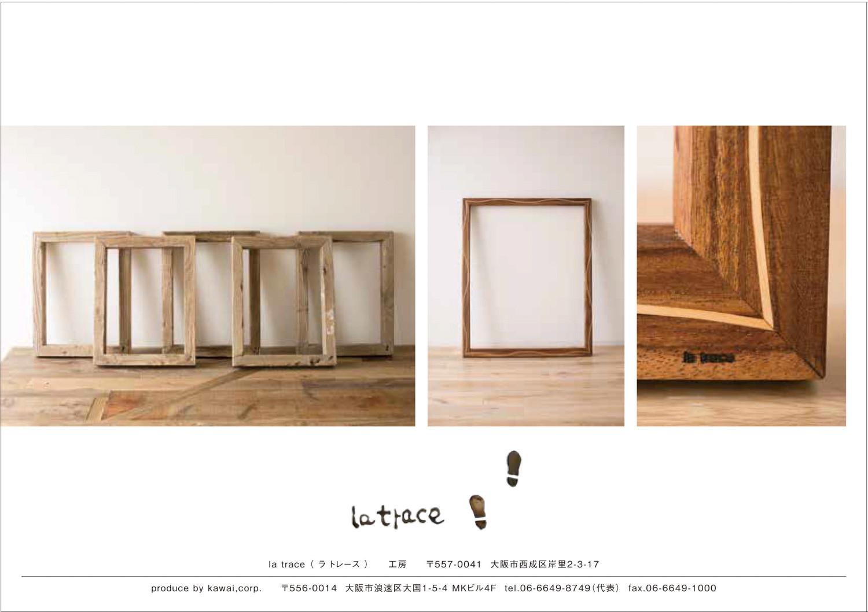 latrace2.jpg
