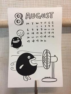 August 18 Calendar