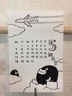 May 18 Calendar