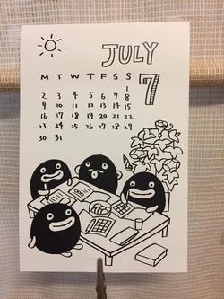 July 18 Calendar
