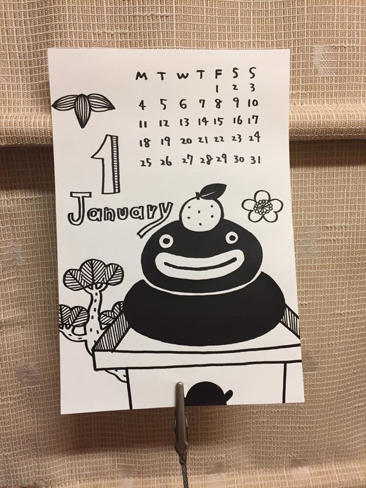 Pidan Calendar January 16