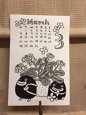 Pidan Calendar March 2016
