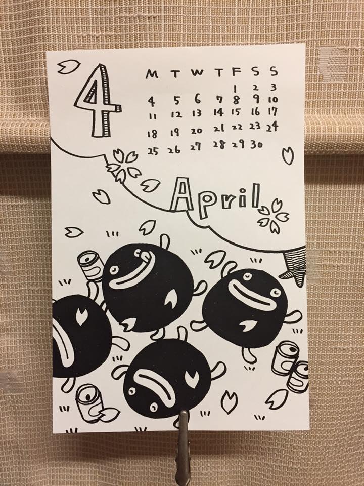 Pidan Calendar April 2016