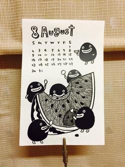 Pidan Calendar August 15