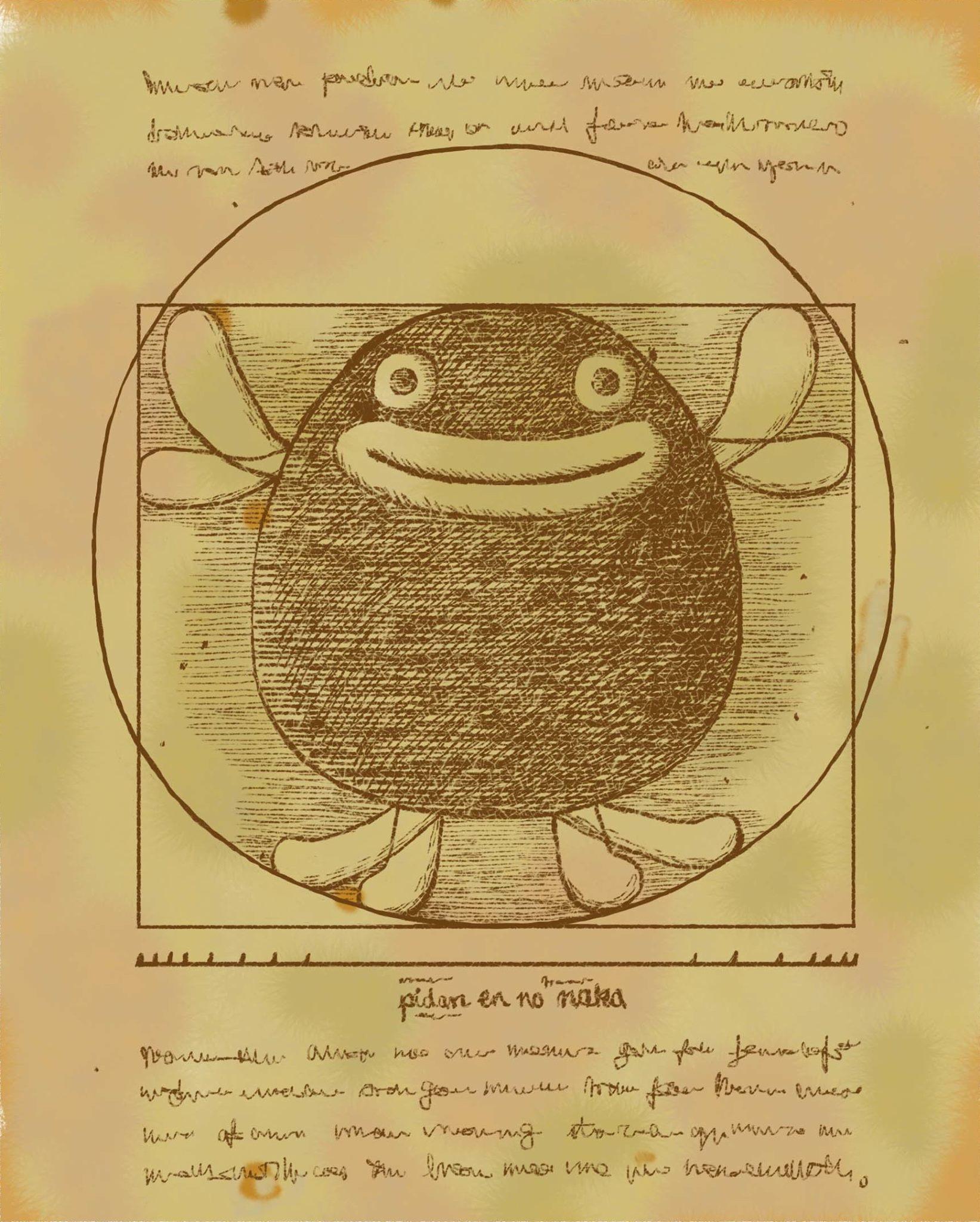 Vitruvian Pidan