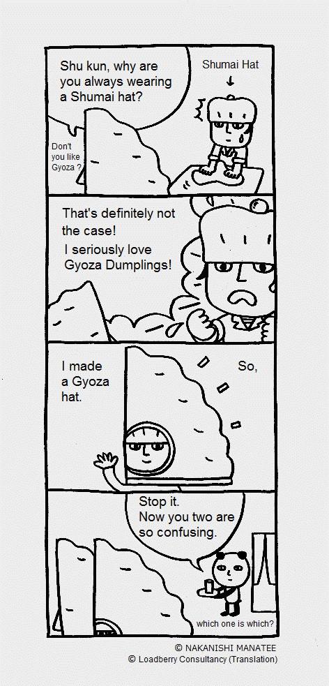 PANKICHI-KEN 2: Gyoza Hat (E)