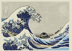 Pidan Go sailing in Big Wave