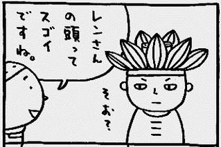 PANKICHI-KEN 30 : Ren Kosugi - 2