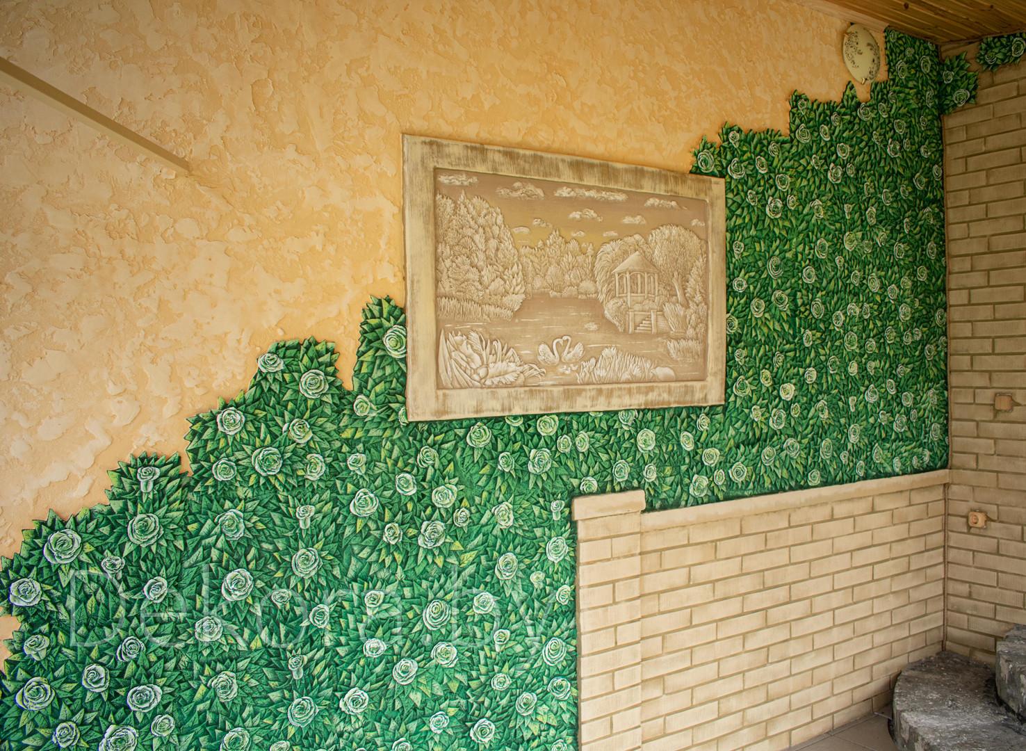 Розы, Папирус и барельеф Озеро