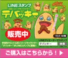 LINE広告.jpg
