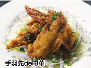 中国菜館 桃の花