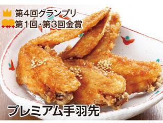 【殿堂入り】和食麺処 サガミ