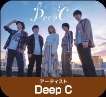 DEEPC.png