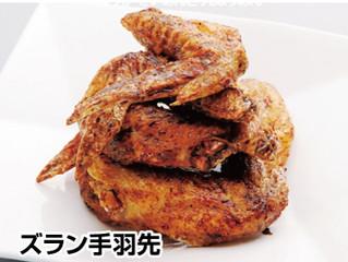 劉家 西安刀削麺