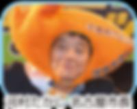 2020河村知事.png