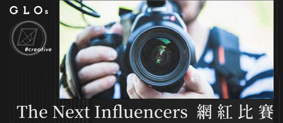 030:The Next Influencers 網紅比賽|沈旭暉