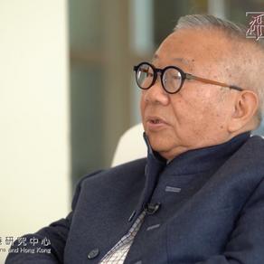 中美與香港評析:香港政策研究所訪問
