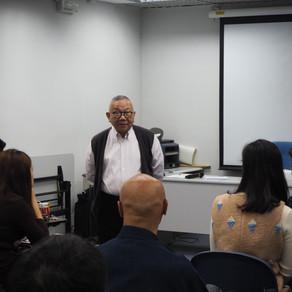 香港文聯會青年文化大使中心理事會就職禮