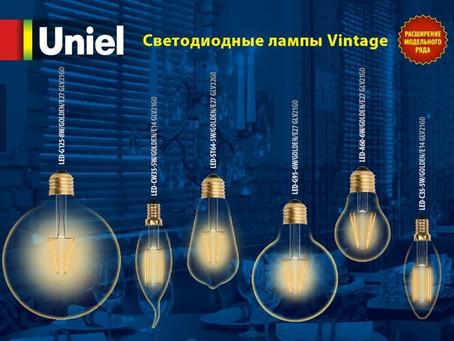 Увеличение ассортимента ретро-ламп LED-Vintage
