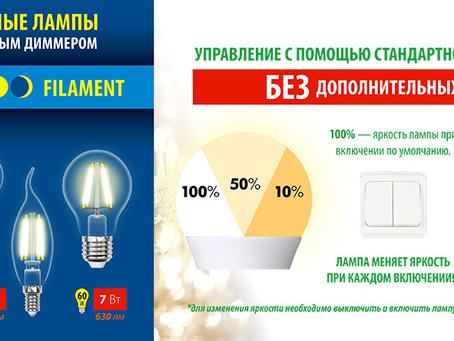 Компания Uniel выпустила на рынок новую серию LED лампочек
