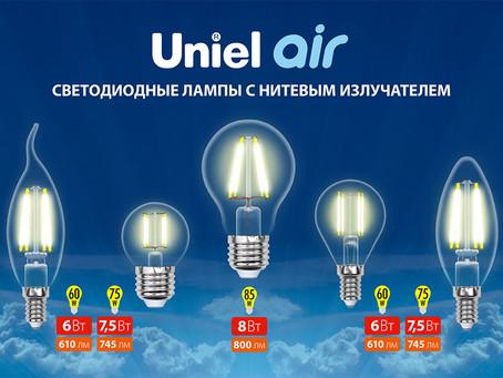 Новые светодиодные лампы серии Air от компании Uniel