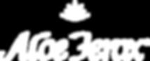 Aloe Ferox logo.png