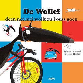 Cover Loup Marcher Toucher HD.jpg