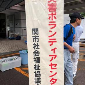 西日本豪雨(岐阜県関市)9/17