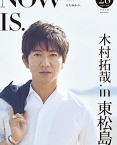 「みやぎ復興情報ポータルサイト」に東松島市の特集記事が掲載されました