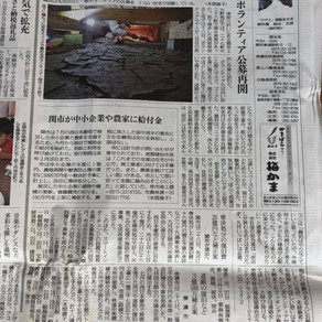 床下の泥出し作業続く 関・復興ボランティア公募再開  8/29 中日新聞 中濃版