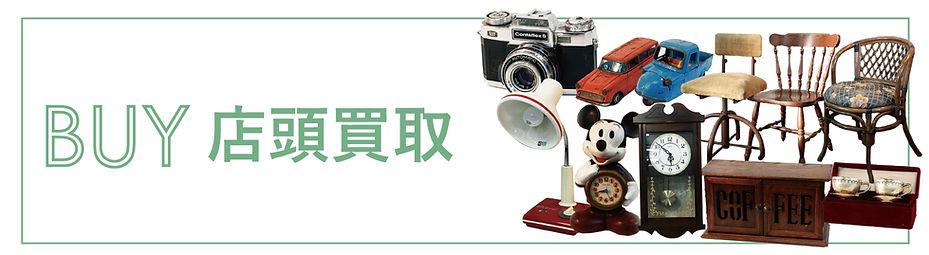 buy_banner_pe-zi-2.jpg