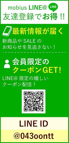 lineat_banner.jpg
