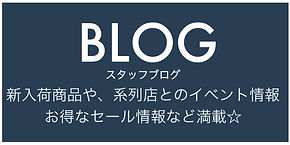 blogバナー.jpg