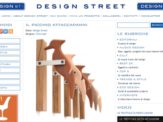 On Design Street!