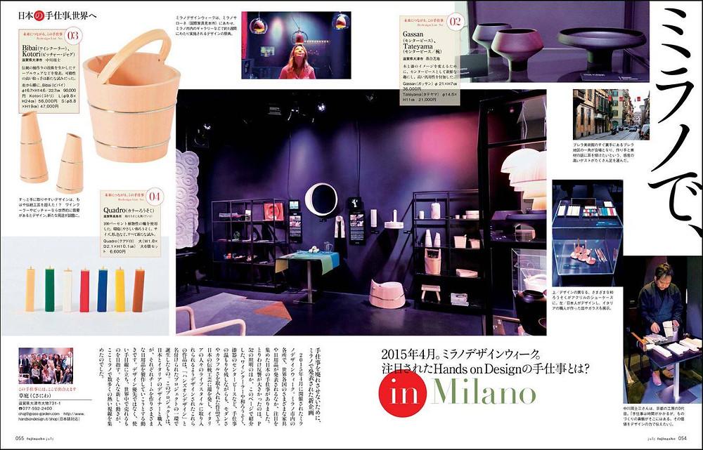 Fujingafo special edition (1).jpg