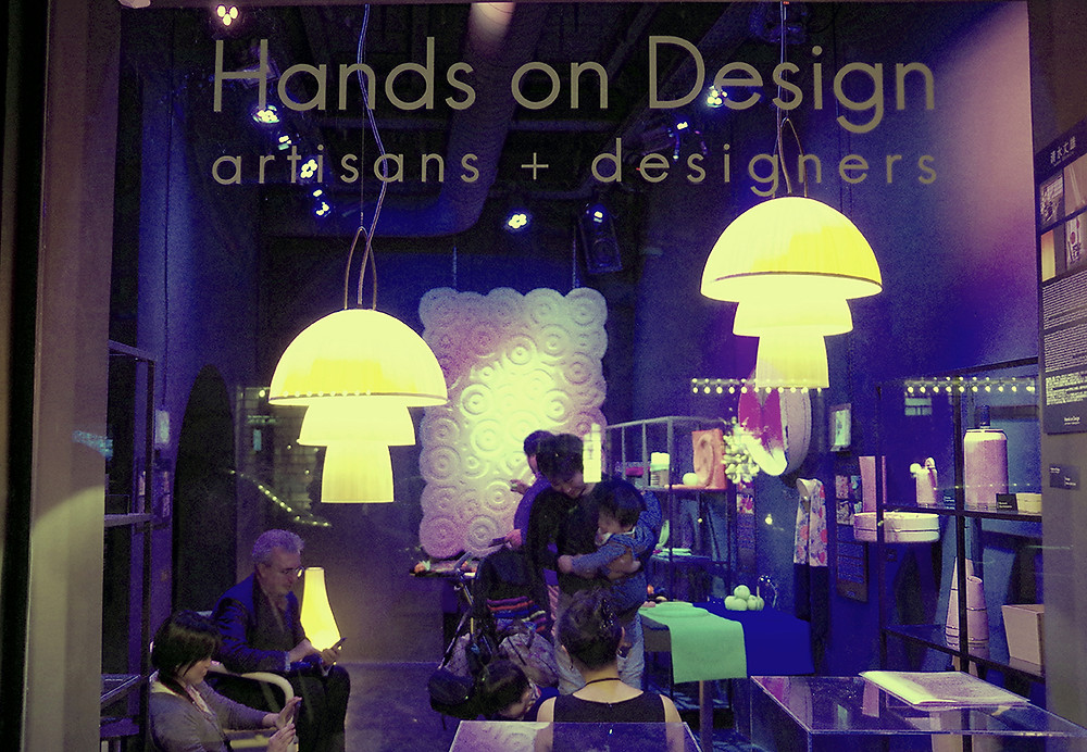 Hands on Design FuoriSalone Galleria Orsorama (24).JPG