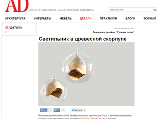 So proud to be on AD Russia