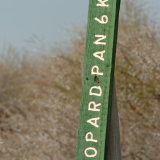 Central Kalahari Game Reserve signpost