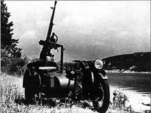 DS 39 (USSR MG)motods.jpg
