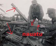 Captured soviet arms3.jpg